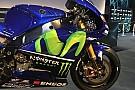 MotoGP MotoGP: A Yamaha csak kívülről ugyanolyan, mint tavaly, belül teljesen más!