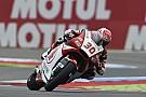 Moto2 Assen Moto2: Nakagami fights through for maiden win