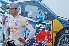 WRC Ogier tests M-Sport Ford ahead of 2017 decision