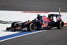 Formula 1 Power Unit issue ruined Toro Rosso's Verstappen race on the Russian GP