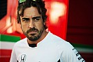 Alonso hopes 2017 rules fix ''unacceptable
