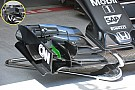 技术短文:迈凯伦MP4-31前翼调整