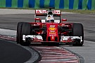 Formula 1 Ferrari may wait until Monza for promising engine upgrade