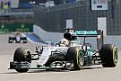 Formula 1 Russian GP: Hamilton tops FP2 as Vettel hits trouble