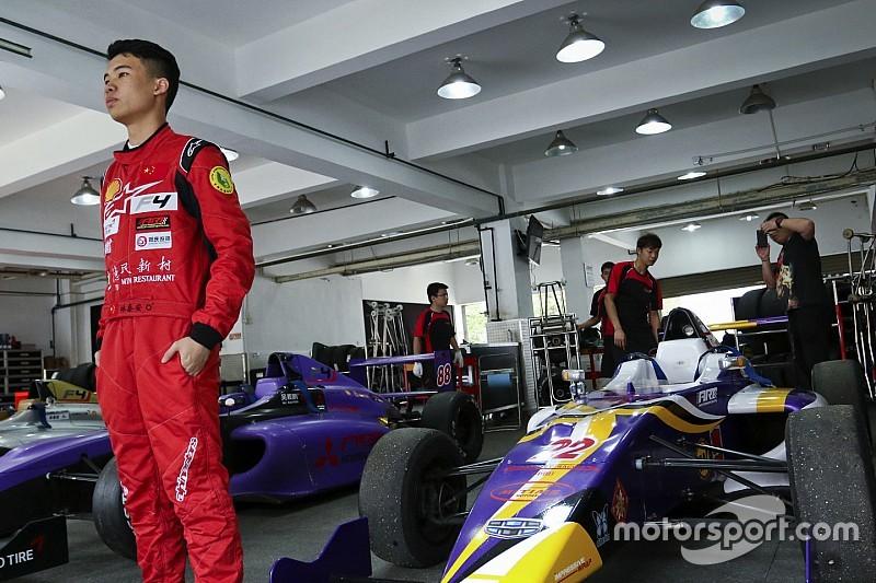 """少年曾经…… 专访FIA F4中国锦标赛""""铭泰之星""""林泰安"""
