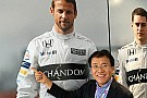 NTTコミュニケーションズ「F1は親和性が高いと思った」