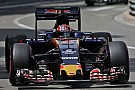 Formula 1 Kvyat cleared of floor deflection infringement