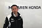 Button says new Honda boss a big boost for McLaren