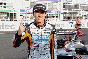 Super Formula Race report Okayama Super Formula: Kunimoto wins strategic battle, Vandoorne seventh