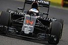 Formula 1 Alonso: McLaren now ready to attack next year