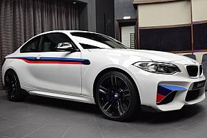 Auto Actualités L'une des BMW M2 Coupé les plus chères?