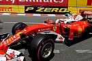 Formula 1 Ferrari: Tyres key to saving 2016 F1 campaign