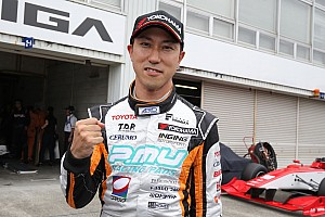 Super Formula Qualifying report Okayama Super Formula: Ishiura storms to pole, Vandoorne 17th