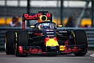 Ricciardo hopes Aeroscreen project can be saved