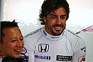 Formula 1 Honda's approach 'night and day' compared to 2015 - Alonso