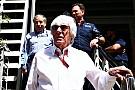 F1最大の功労者。バーニーの跡を継ぐ者