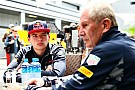 Verstappen: I was always going to stay at Red Bull