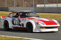 General Photos - Nissan Fairlady 240ZG