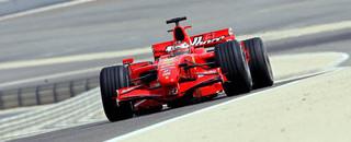 Ferrari leads in Bahrain GP first practice