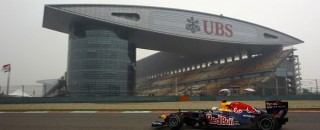 General Vettel tops Friday Chinese GP practice sessions