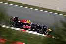 Webber and KERS end Vettel's pole run