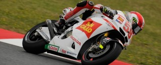 Gresini Racing MotoGP TT Assen Qualifying Report