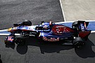Toro Rosso German GP - Nurburgring Friday Practice Report