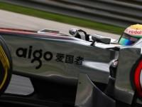 McLaren drivers heading for classic Italian GP at Monza