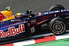 Button, Webber target F1 seats for 'a lot more' years