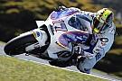 Cardion AB Australian GP qualifying report