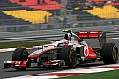 McLaren drivers in winning mood for Brazilian GP