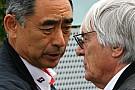 Ferrari signs Bridgestone's Hamashima