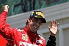 FIA admits Alonso and Hamilton escaped Valencia sanctions