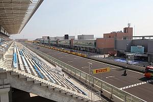 Formula 1 Rumor Korea GP organisers insist F1 'worthwhile' despite loss