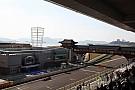 Korean GP - Red Bull Friday Practice