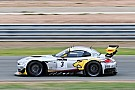 Marc VDS to return to Blancpain Endurance Series