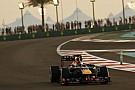 Vettel marks fourth title with gold helmet