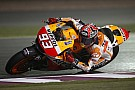 Normal service resumes as Marquez leaps to pole in Qatar