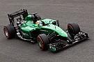 Kamui Kobayashi to race alongside Marcus Ericsson in Russia