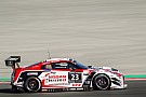 Nissan gamers get Blancpain drives
