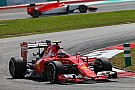 Raikkonen thinks conditions helped Ferrari