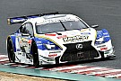 Caldarelli/Hirakawa take pole for Super GT opener
