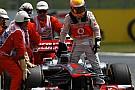 Cosa sta succedendo alla McLaren?