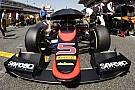 ART consideraría F1
