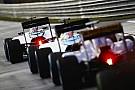 «فيا» تبحث عن ضمّ فريق جديد للفورمولا واحد إعتبارًا من موسم 2016