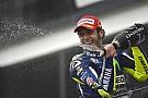 MotoGP银石站正赛 罗西称雄雨赛马奎斯摔车