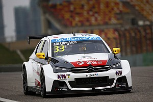 WTCC Practice report Shanghai WTCC: Ma Qing Hua stays on top in second practice
