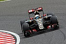A good qualifying session for Lotus at Suzuka