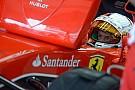 Vettel will have