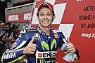 How Valentino Rossi can seal the MotoGP title in Malaysia